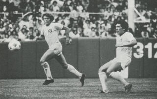 NASL Soccer New York Cosmos 76 Home Terry Garbett