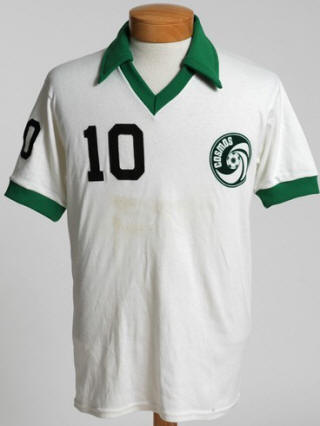 cosmos jersey