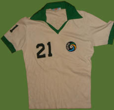 NASL Soccer New York Cosmos 78 Home Jersey Gary Etherington
