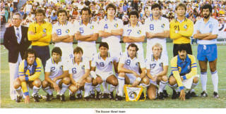 NASL Soccer New York Cosmos 82 Home Team (2)