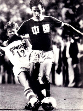 NASL Soccer Tampa Bay Rowdies 77 Home Exhibition Kyle Rote.jpg