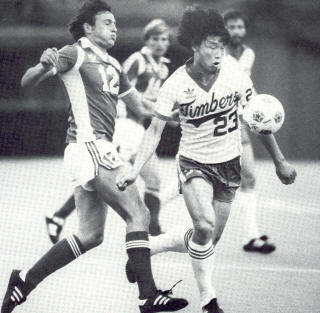NASL Soccer Portland Timbers 81 Home Young Cheung Cho